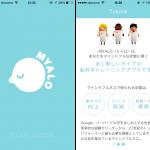 マインドフルトレーニングアプリ「MYALO」で集中力アップ