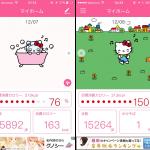 キティちゃんと一緒に楽しくウォーキングできるアプリ「おさんぽハローキティ」