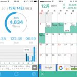 シンプル歩数計アプリ「毎日歩こう Maipo」カレンダー表示がスッキリ見やすい