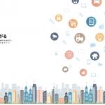 auがIoT開発者向けの接続性検証の実施と情報の提供を開始
