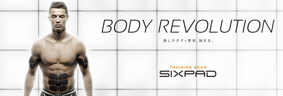 Abs Fit Body Fit |  SIXPAD(シックスパッド) ~世界最高峰の研究から導き出されたEMS理論、MTGの独自技術、世界NO.1フットボール選手クリスティアーノ・ロナウドのトレーニング理論から誕生した、革命的トレーニングギア~ | 株式会社MTGより引用