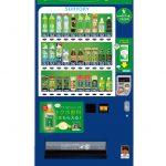 サントリーがトクホ飲料自動販売機と連携するヘルスケアポイントサービスアプリ「グリーンプラス」をリリース