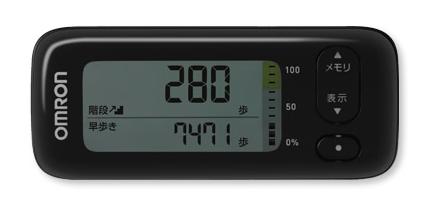活動量計 HJA-405T カロリスキャン|歩数計・活動量計|商品情報 | オムロン ヘルスケアより引用